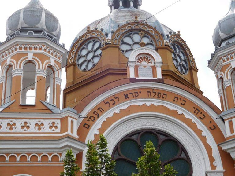 בית הכנסת טיול בטעם של עוד קא לה מאמא רומניה