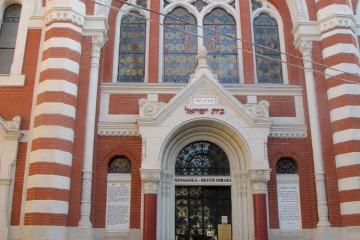 היהודים ברומניה